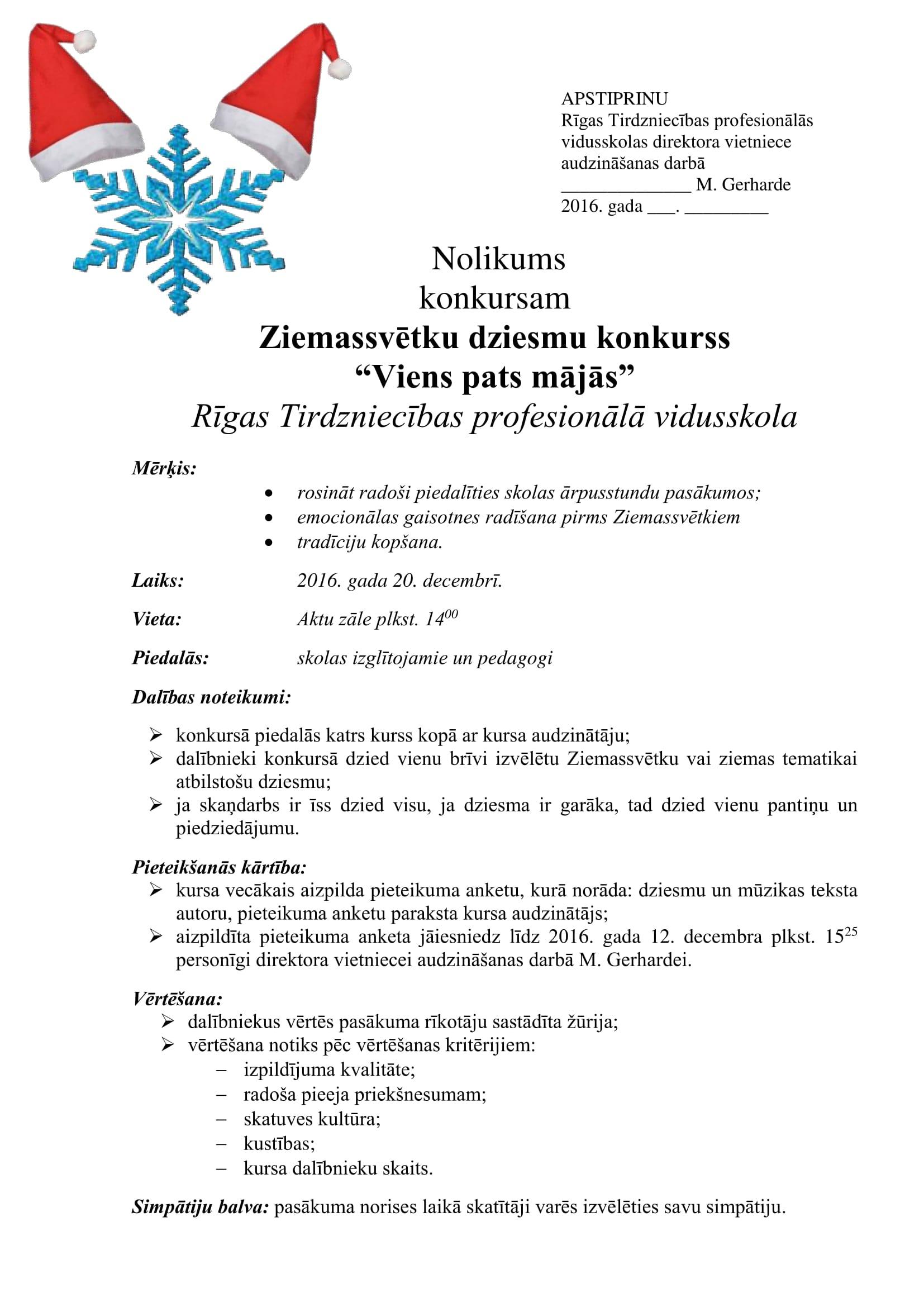 nolikums_ziemassv_otki_2016-konkurss-1